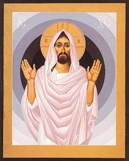 christ-carmelite-icon.jpg
